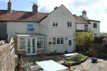 3 bedroom Terraced property for sale in Myrtle Cottages, Coleford