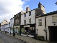 2 bedroom Terraced property for sale in Howgills Bakery and Tea...