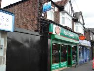 2 bed Flat in 410 Barton Road...
