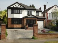 5 bedroom Detached property for sale in Ingrebourne Gardens...