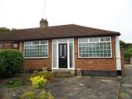 3 bed semi detached home to rent in 94 Aldborough Road...