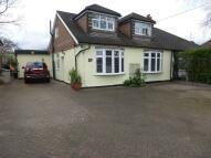 4 bedroom Semi-Detached Bungalow for sale in Kings Gardens, Upminster...