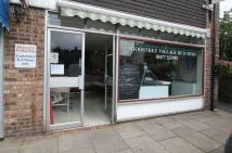 Commercial Property in Main Road, Goostrey
