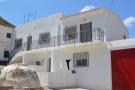 4 bed Village House in Spain - Andalucia...