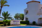 3 bed Semi-Detached Bungalow in Denia, Alicante, Valencia