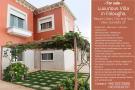 new development for sale in Baabda, Mont-Liban
