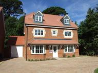 new property for sale in Warwick Plot 12...