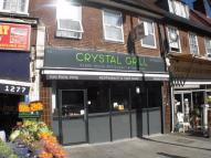 Commercial Property to rent in Watling Avenue, Edgware...