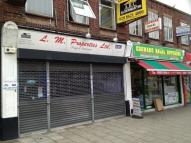 Commercial Property to rent in Handel Parade...