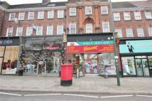 Commercial Property for sale in Finchley Road...