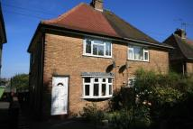 2 bedroom semi detached property to rent in GOMERSAL LANE, Dronfield...