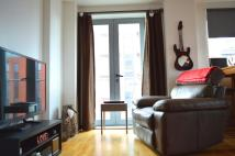 Apartment to rent in Santorini, City Island
