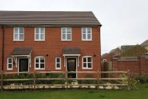 End of Terrace house for sale in Otter Close, Ibstock...