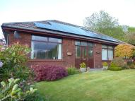 5 bedroom Detached Bungalow for sale in Greenacre Close...