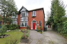 semi detached house for sale in Wilbraham Road...