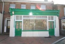 Commercial Property in Shop Premises...