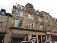 3 George Street Flat 1/1 Flat to rent