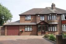 semi detached property in Wolverhampton Rd South...