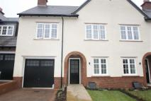 End of Terrace property for sale in Winterbourne Lane...