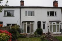Yew Tree Villas Terraced house for sale