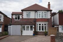 4 bed Detached property for sale in Stonehouse Road...