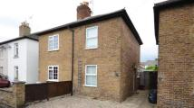 2 bedroom semi detached house in Norfolk Park Cottages...