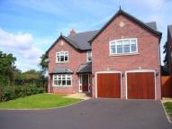 5 bedroom Detached home in Hill Hook Road...