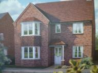 new property in Forest Edge, Cuddington...