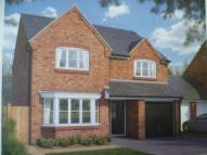 new home in Forest Edge, Cuddington...