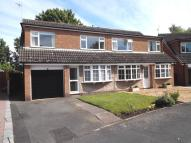 3 bedroom semi detached house for sale in Bromley Drive...