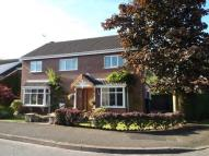 4 bedroom Detached house for sale in Portree Drive...