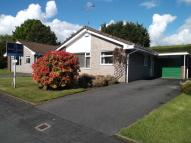 2 bedroom Detached Bungalow for sale in Ingleton Close...