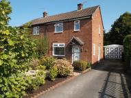 2 bed semi detached house for sale in Northway, Holmes Chapel...