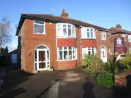 3 bedroom semi detached house for sale in Leicester Avenue...