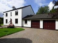 4 bedroom Detached property in Moss Lane, Warrington