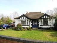 Hood Lane North Detached Bungalow for sale