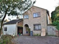 4 bedroom Detached home for sale in Struan Galloway Road...