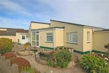North Boundary Road Bungalow for sale