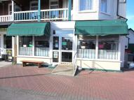 Shop to rent in Beach Station Road...