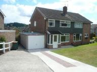 3 bedroom semi detached property in Almond Drive, Malpas...
