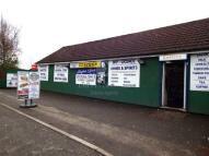 Shop in Newport Road, Undy...