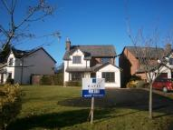 3 bed Detached house for sale in East Lynne Gardens...