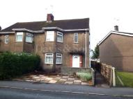 3 bed semi detached home for sale in Vine Cottage , Caerleon...