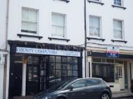 Clytha Park Road Shop to rent