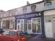 Shop for sale in Church Road, Newport...
