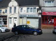 Shop to rent in Oakdale, Blackwood...