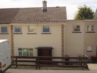 Terraced property in Delius Close, Alway...