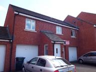 2 bedroom Flat in Alicia Way, Newport...