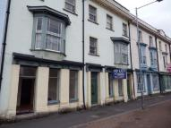 Shop to rent in Lower Dock Street...