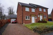 semi detached property for sale in Blacader Drive, Gartcosh...